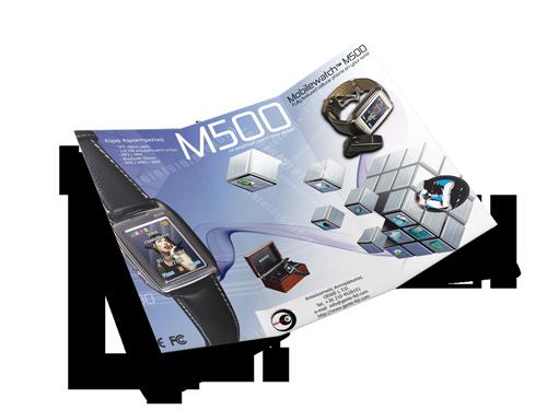 M500v3500
